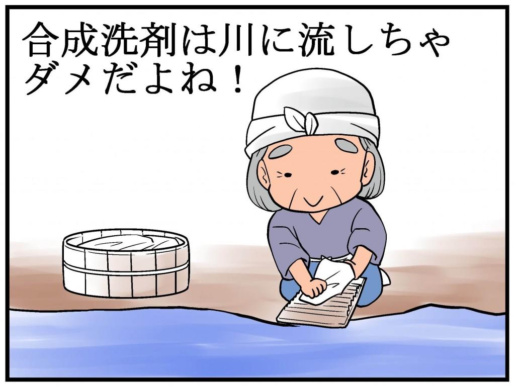 桃太郎昔1 (1)