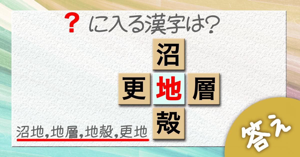 クイズ41a