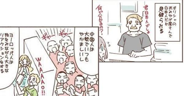 インド人「カレーに福神漬け入れた日本人は天才」日本人ハンパねぇとなるエピソード10選