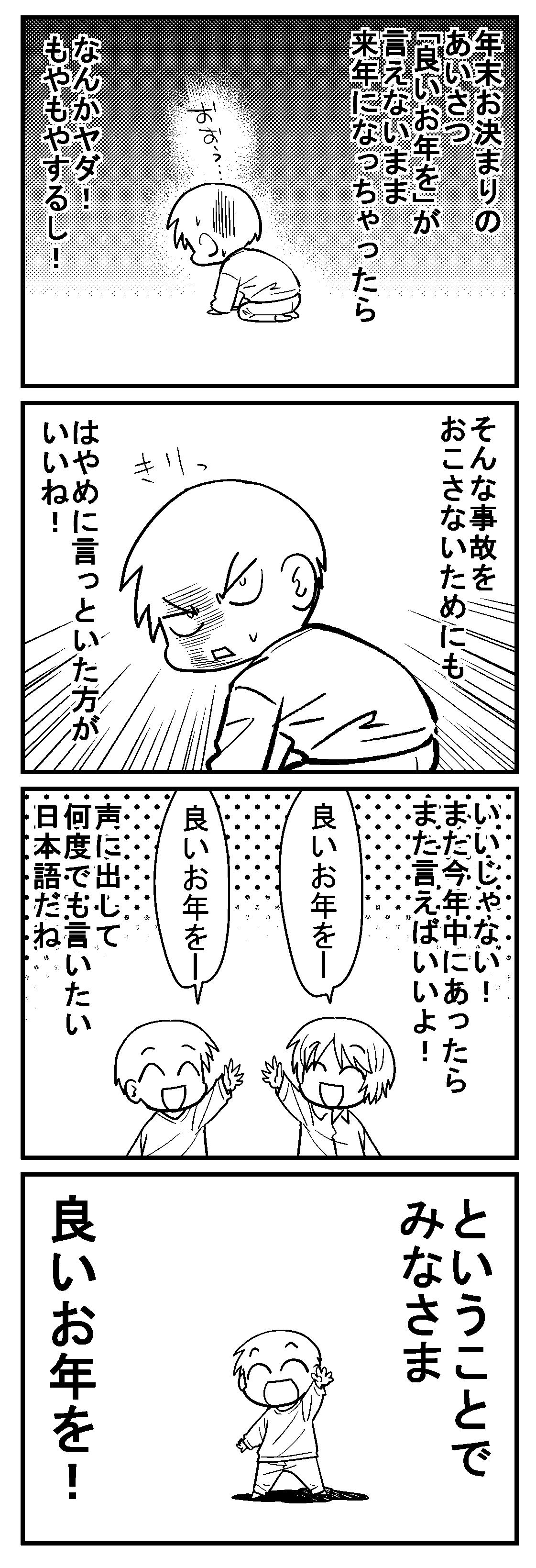 深読みくん32 4