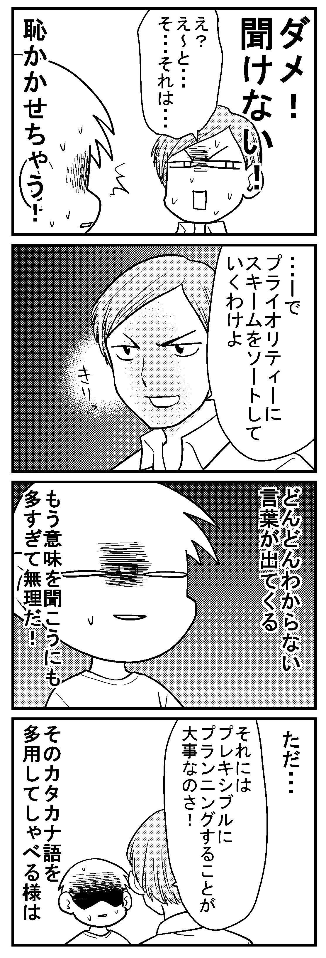 深読みくん31 3