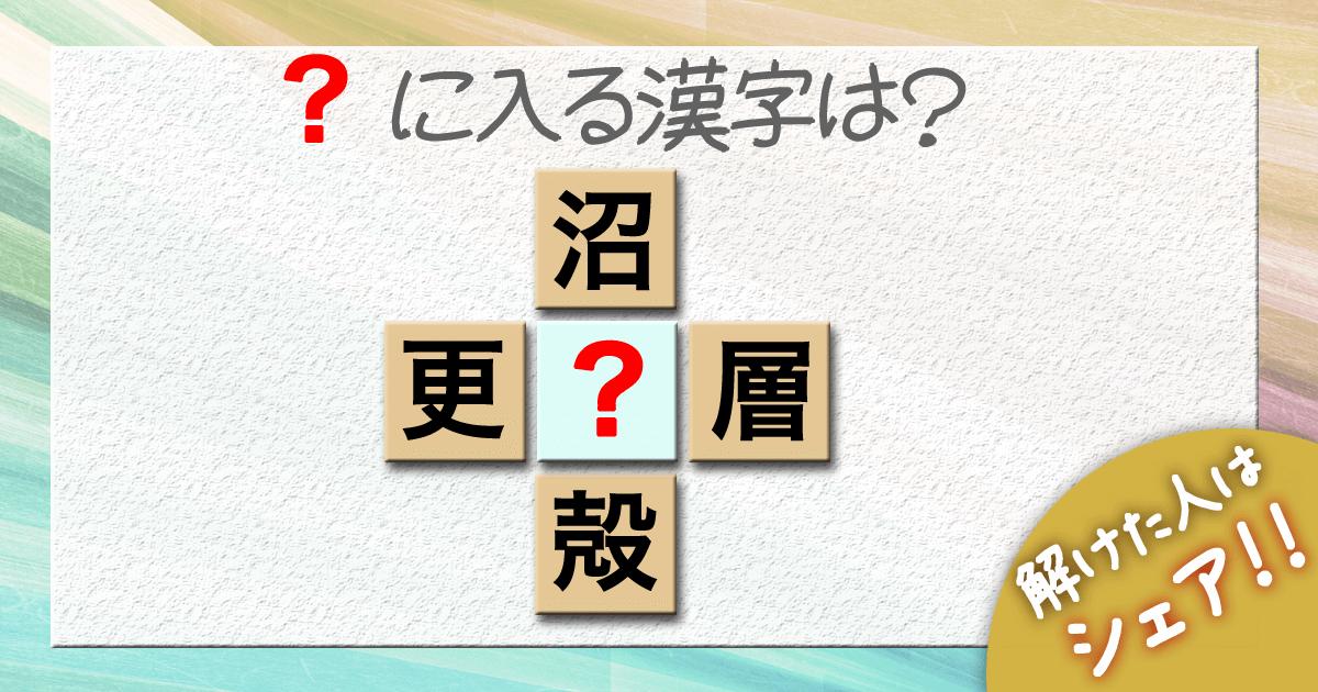 クイズ41