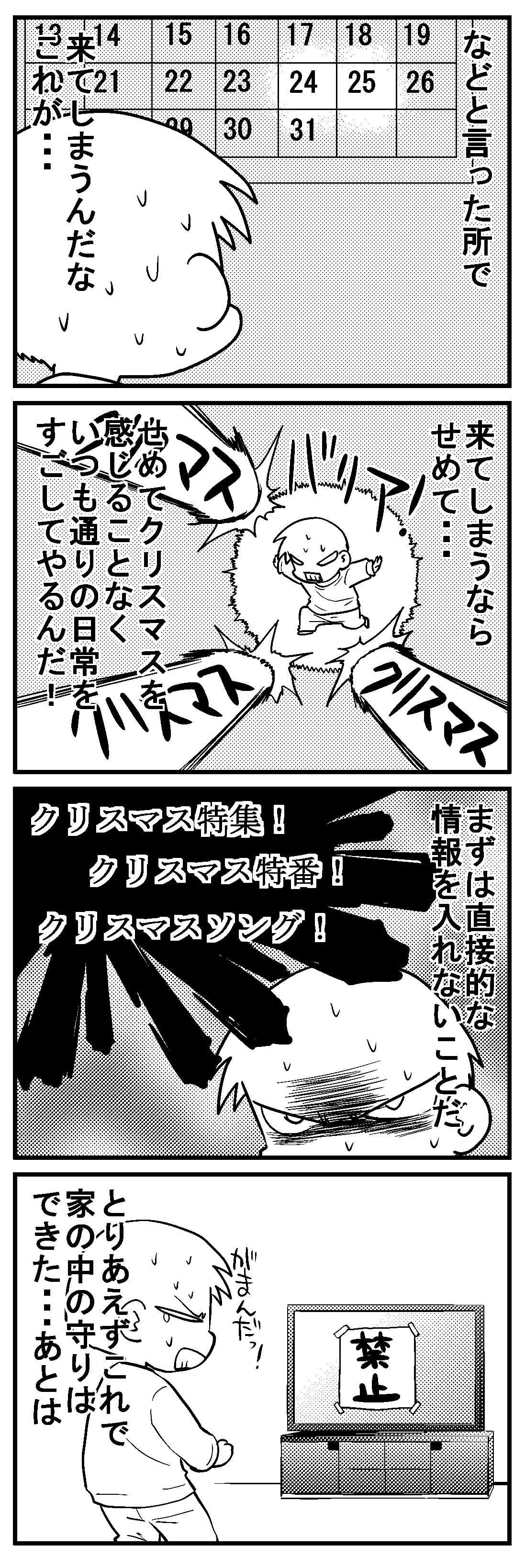 深読みくん33 2