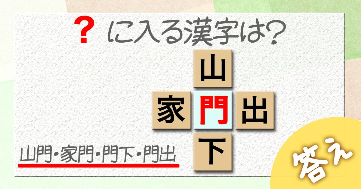 クイズ12a