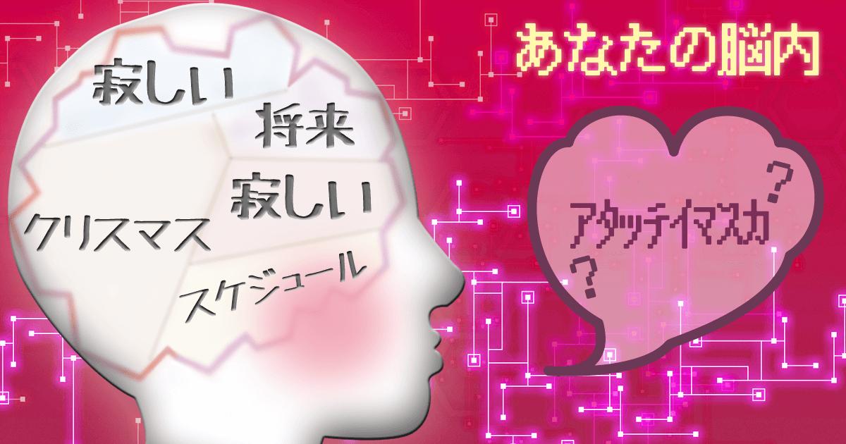 恋スキャナー13