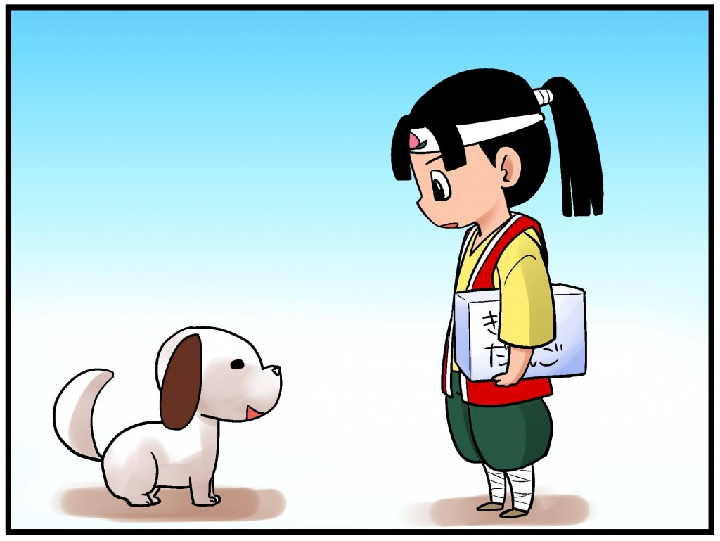 桃太郎昔5 (1)