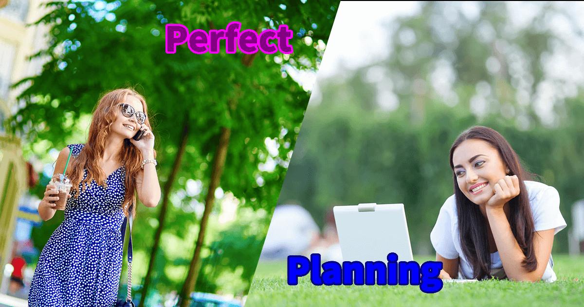完璧×計画