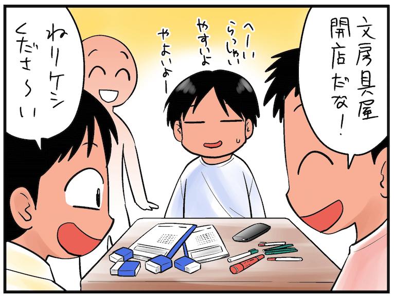 スクリーンショット 2015-12-06 2.52.29