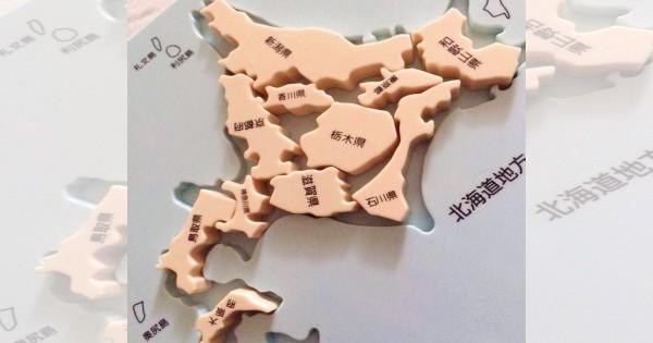 デカさだけじゃない!北海道がどう考えても「異世界」だとわかる画像13選