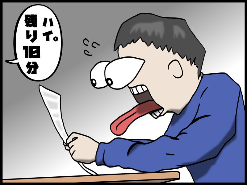 kyougaku_R