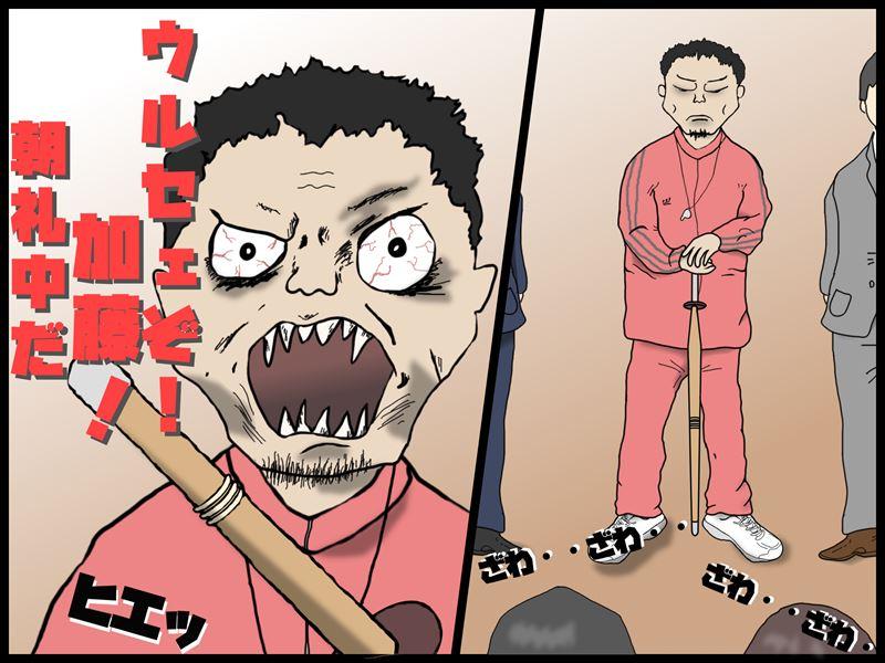 seikatuzidouhidari_R