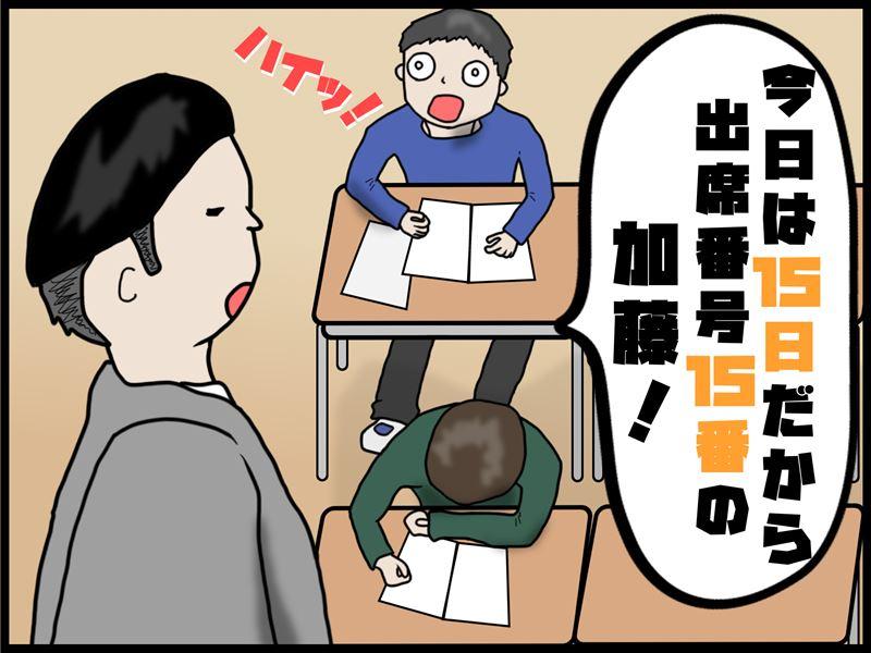 hizuke_R