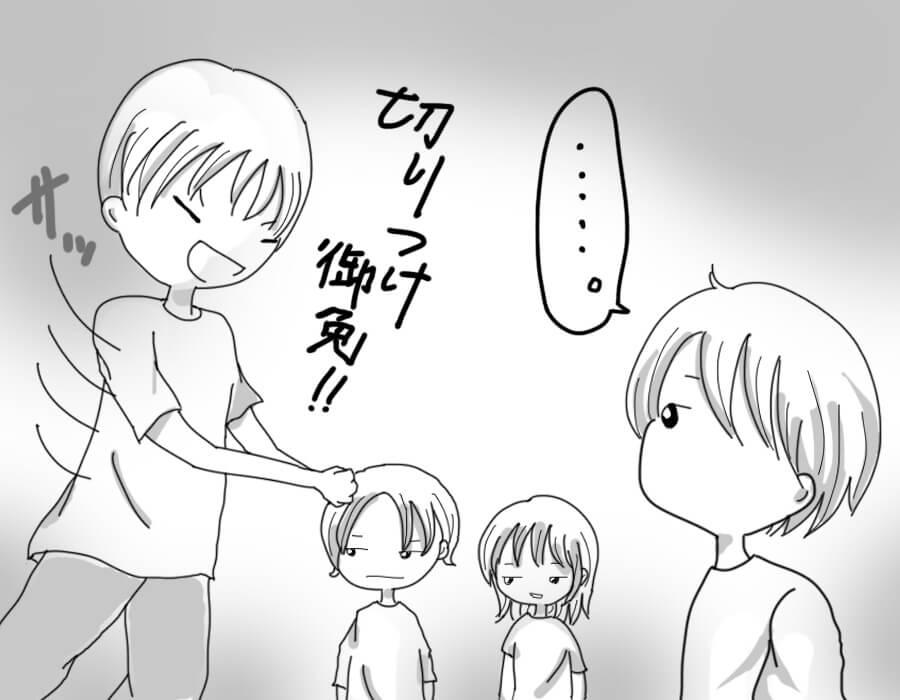 kirituke_tokyo