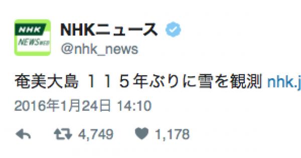 【鳥取砂丘がただの雪原に】慣れない雪に西日本がびっくりしてる(11選)