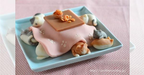 猫好きにはたまらない! コタツに入る猫の和菓子スイーツに世界が注目
