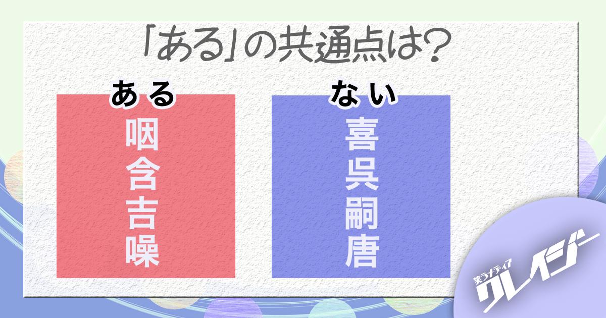 クイズ74