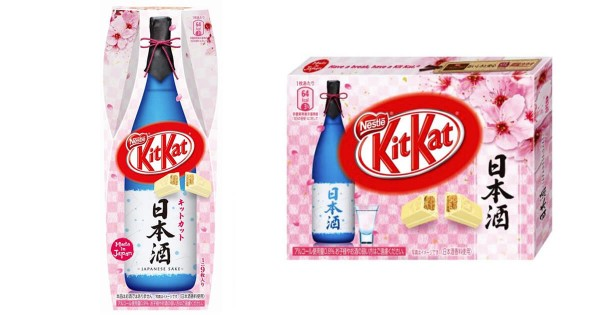 まさかのフレーバー!キットカットにコクとキレの「日本酒」味が登場