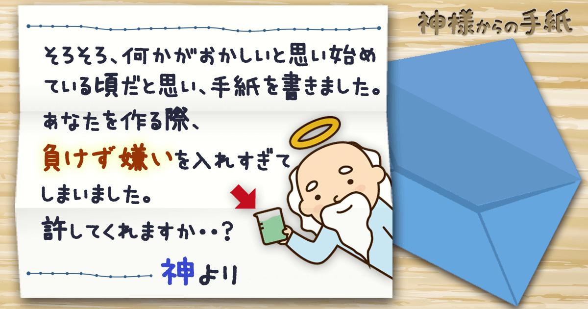 神手紙15