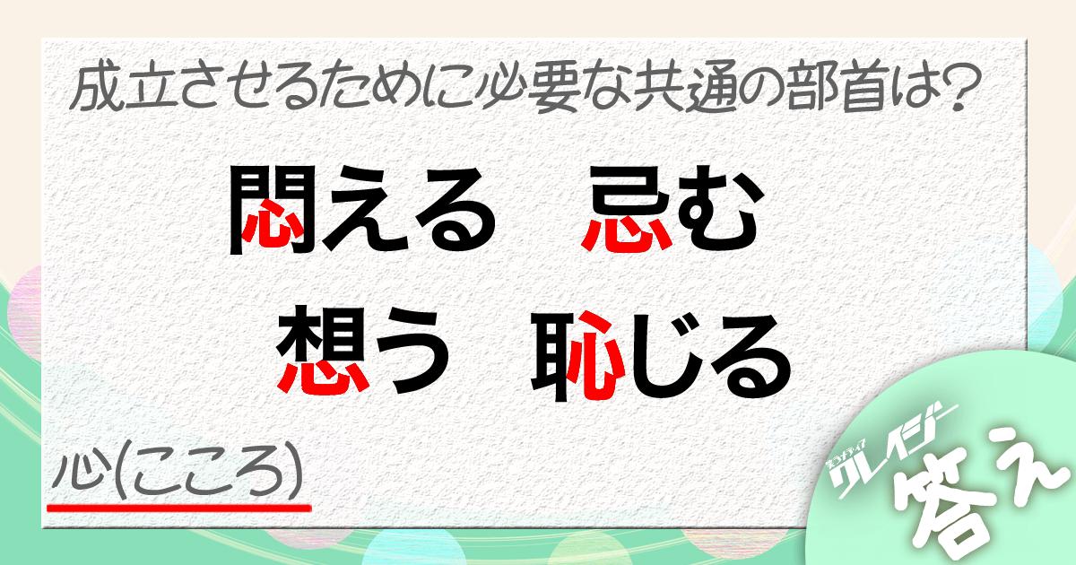 クイズ71a