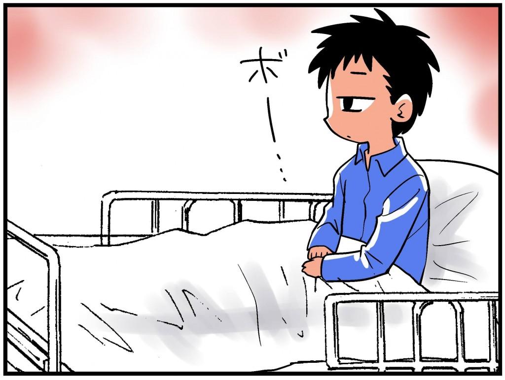 入院1 (1)