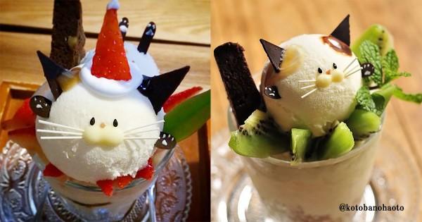 もはや食べるのに罪悪感!京都の「にゃんこパフェ」が可愛すぎて胸キュンの嵐