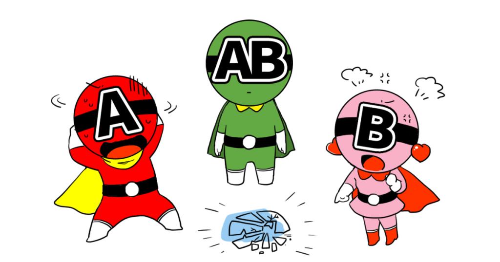 AB型_挿絵19