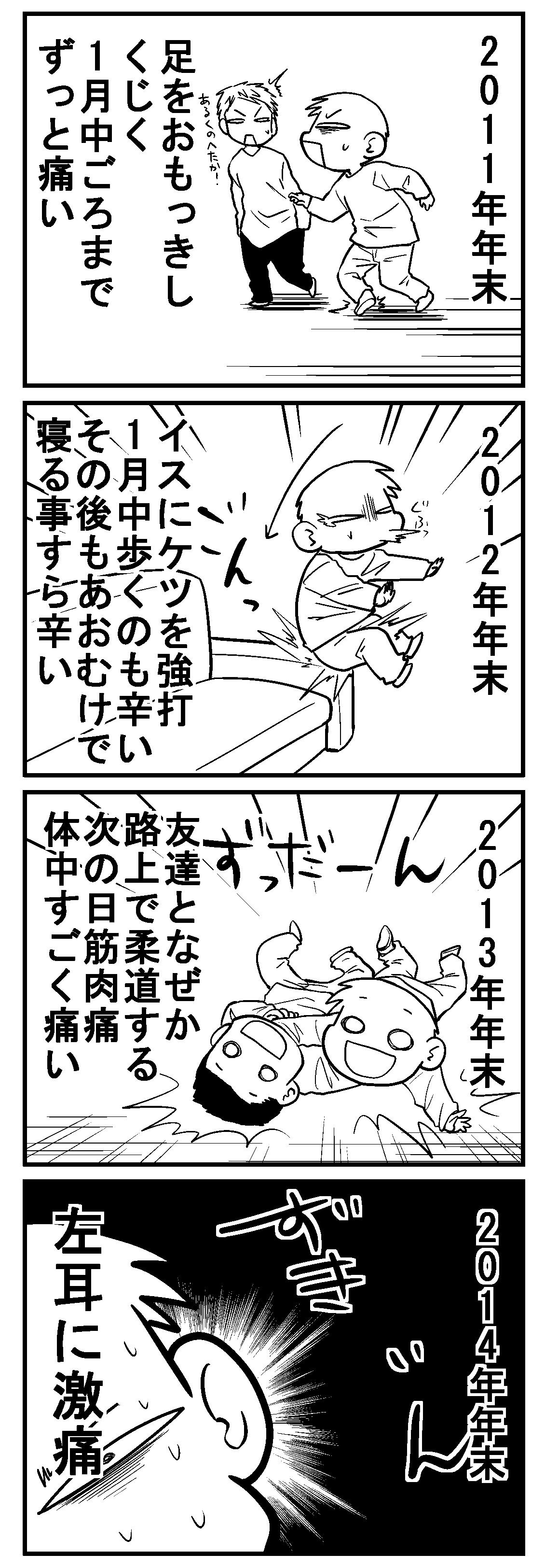 深読みくん34-3