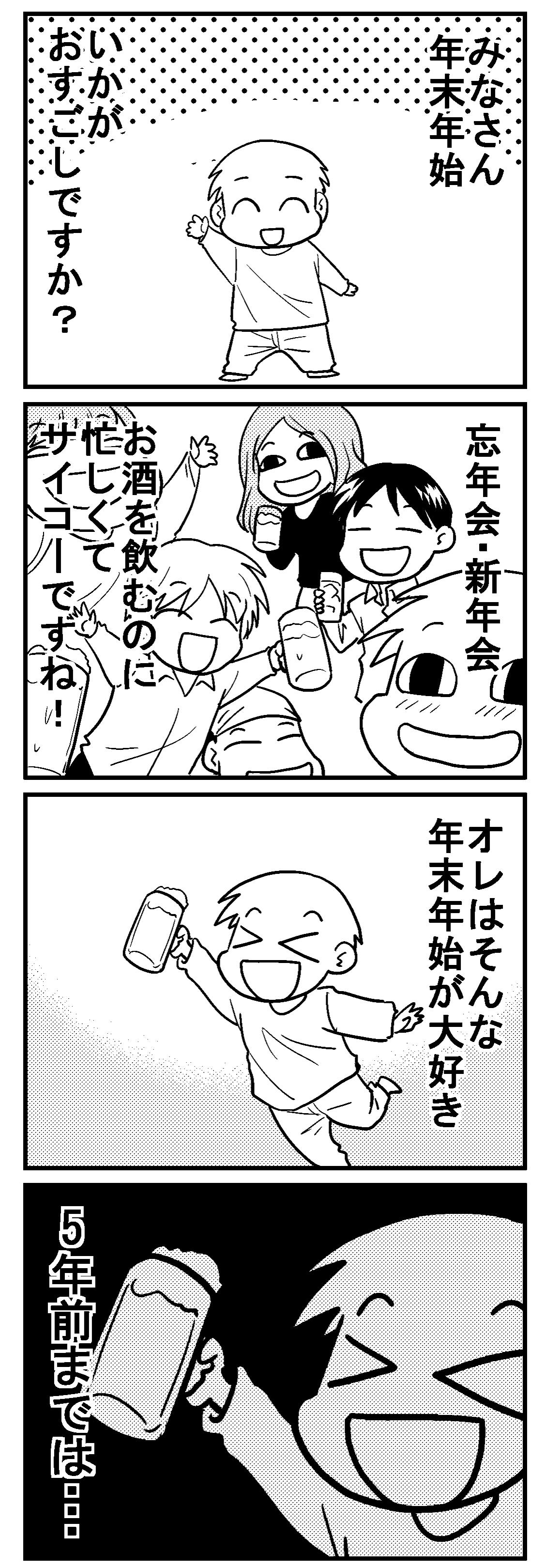 深読みくん34-4