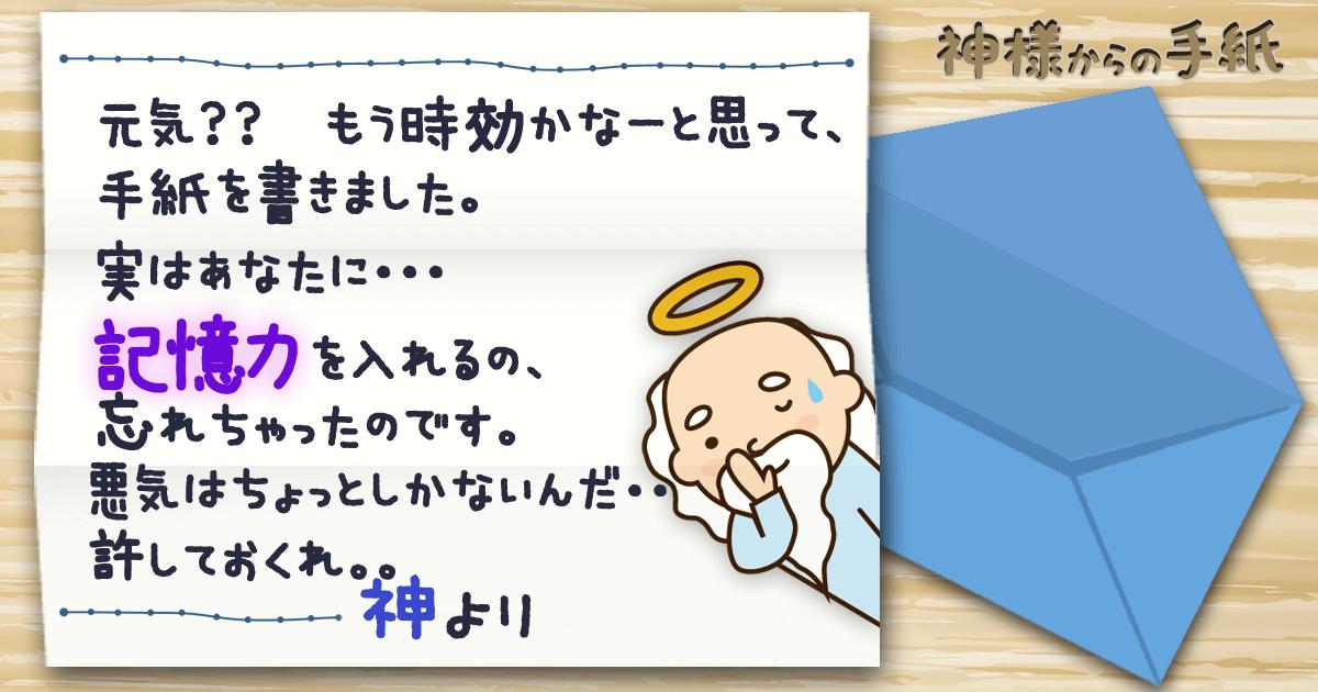 神手紙29
