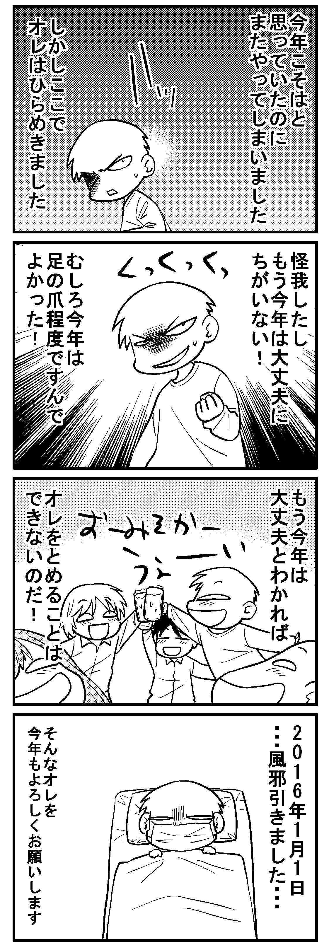 深読みくん34-1