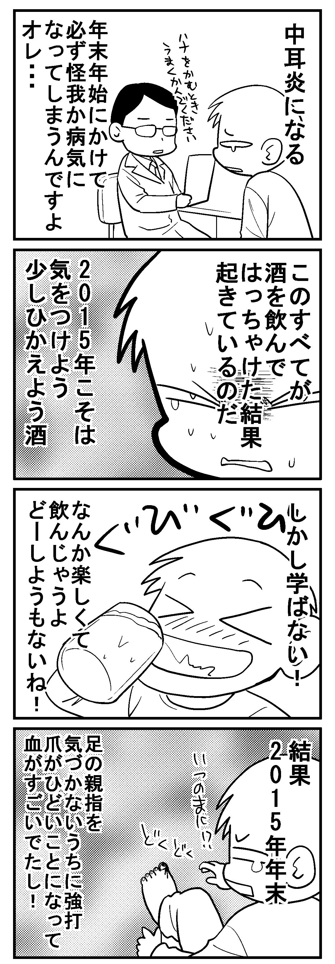 深読みくん34-2