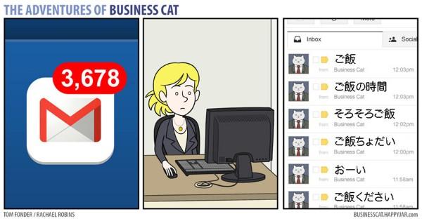 もし猫がビジネスマンだったら? 猫の上司を描いた漫画に思わず吹き出す