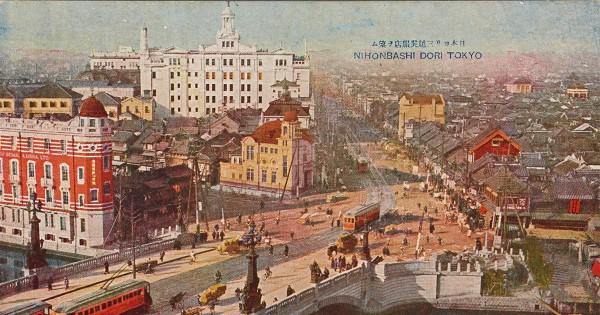 【タイムマシーンが欲しい!】100年前の日本の様子を描いた絵はがきが美しすぎる