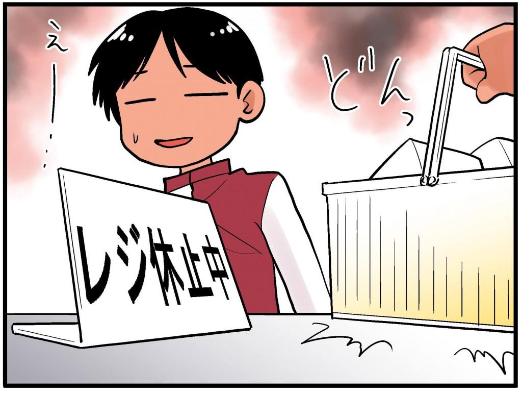 コンビニ店員6 (1)