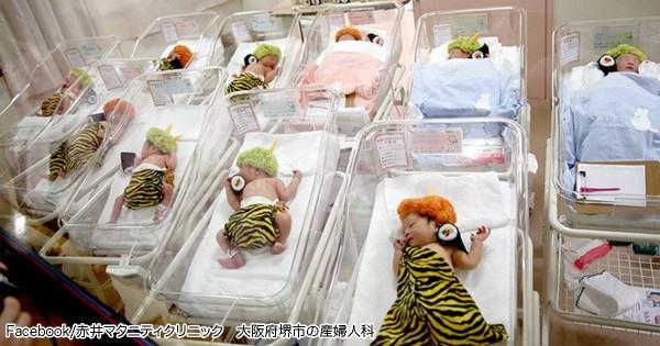 産婦人科に小さな鬼が登場? 病院が節分に行った計らいが素敵すぎる