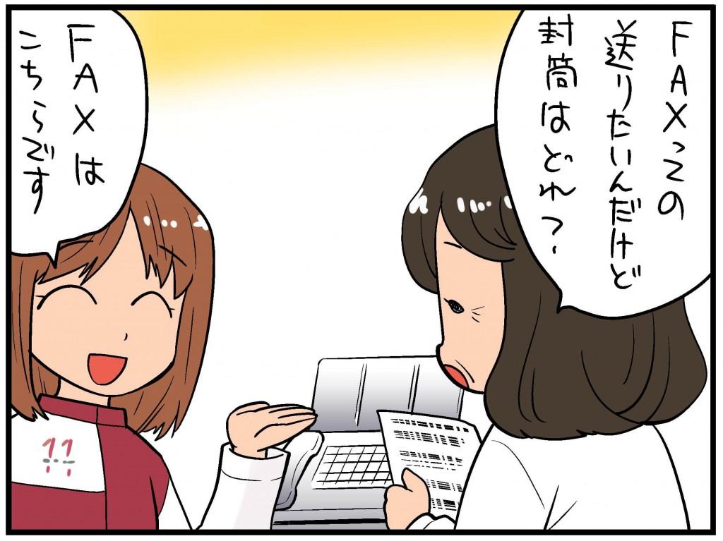 コンビニ店員11 (1)