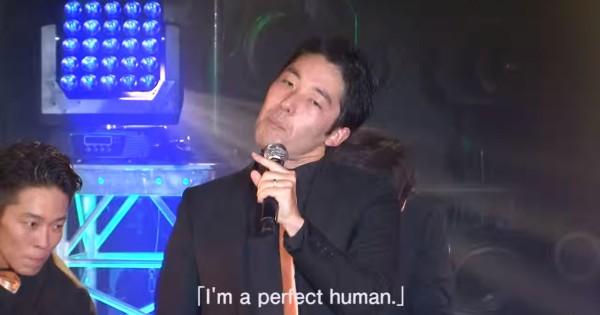 【武勇伝を超える衝撃】オリラジの「パーフェクトヒューマン」に日本中が笑い転げた
