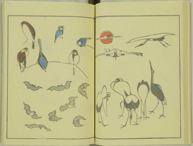 ゆるかわ 鳥獣戯画18