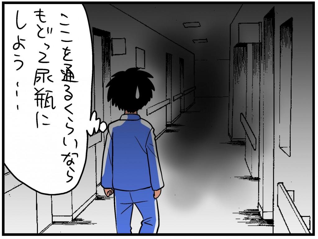 入院12 (1)