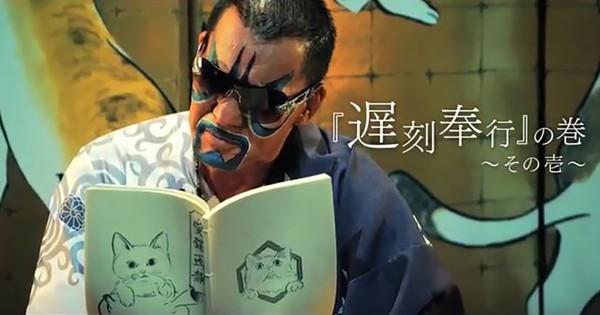 【速報】「ダイナマイトボートレース」最新作に蝶野正洋が参戦