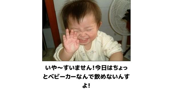 【笑いで元気に】疲れた人に読んでほしい爆笑画像まとめ15連発