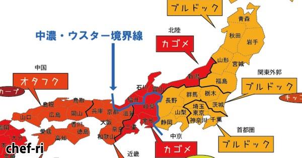 使っているソースで生まれた出身地がわかる?! 都道府県別ソース勢力図がおもしろい
