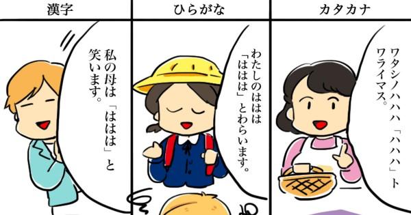 【100円ショップは宝の山】海外の人が驚く日本の「当たり前」12選