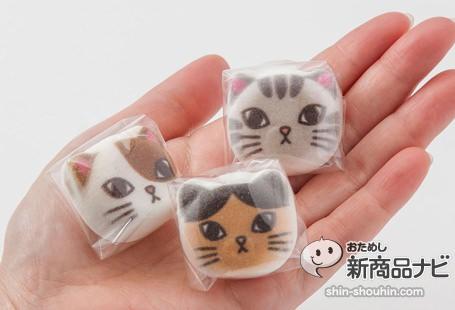 猫マシュマロ2
