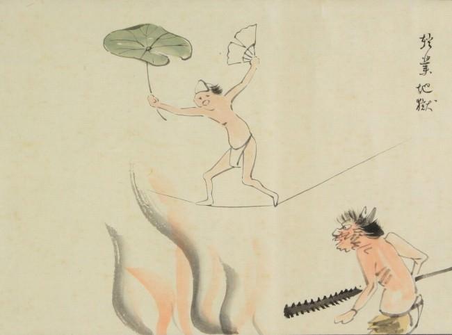 ゆる地獄絵図6