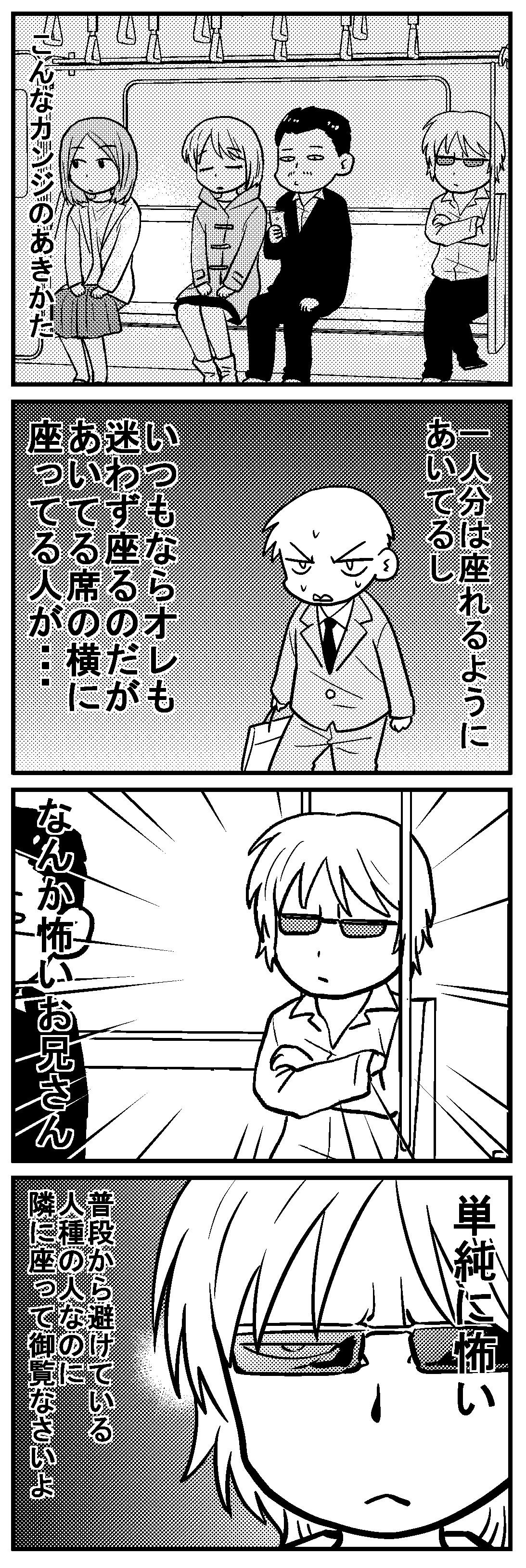 深読みくん39-2