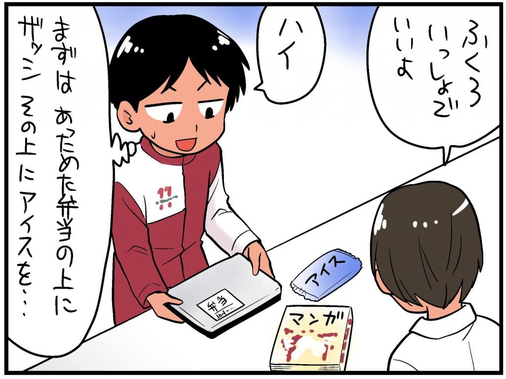 コンビニ店員3 (1)