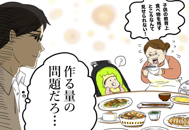⑭母の愛情