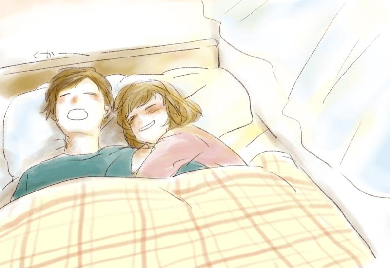 ①朝起きて隣にいるのが最高にしあわせ