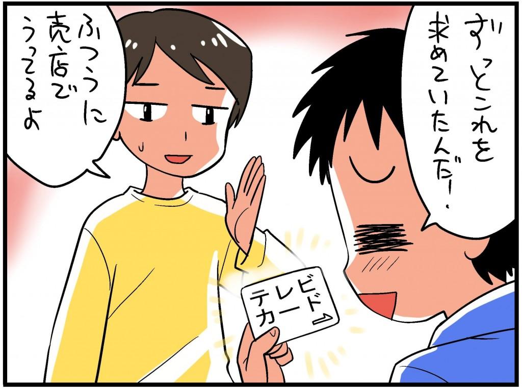 入院8 (1)